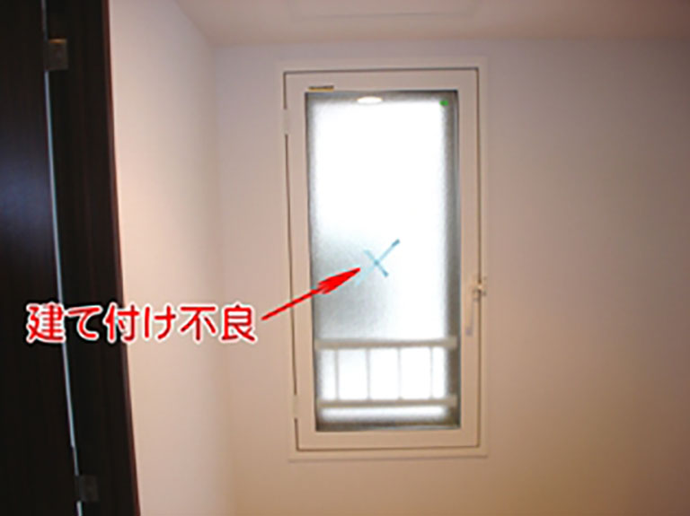 内窓の不具合事例